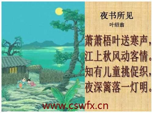 描写江南秋天的句子