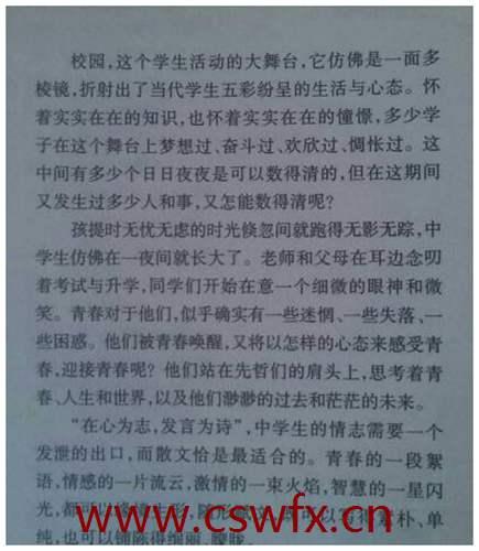 描写苏州景色句子