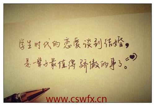 描写世界美丽的句子 句子大全 第1张