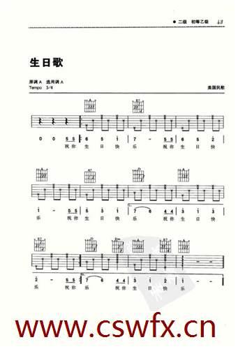 描写吉他的文艺句子