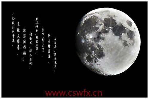 描写月亮古风句子