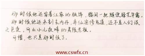 描写炒菜的优美句子 句子大全 第1张