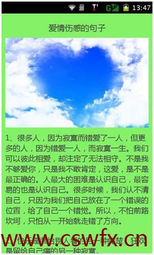 描写中国优美句子
