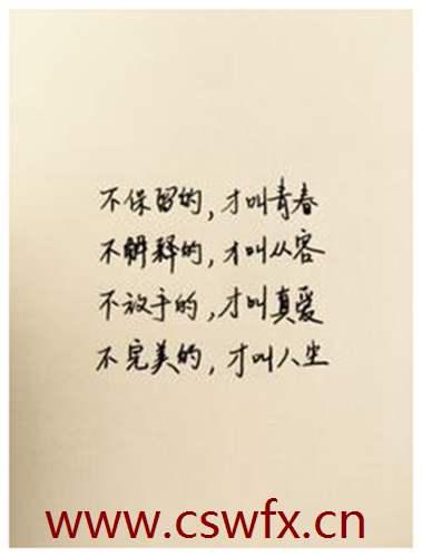 描写美好初恋的句子