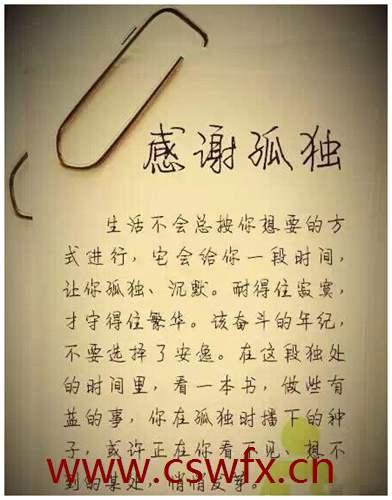 描写感激一个人的句子