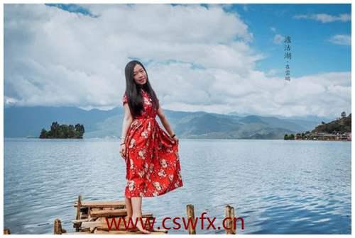 描写泸沽湖的句子