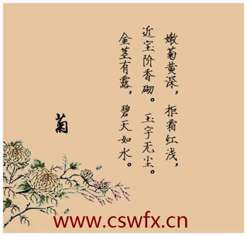 描写季节古风句子