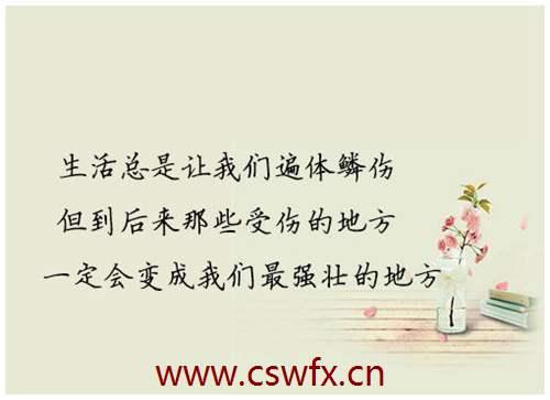 描写儿童心灵美的句子