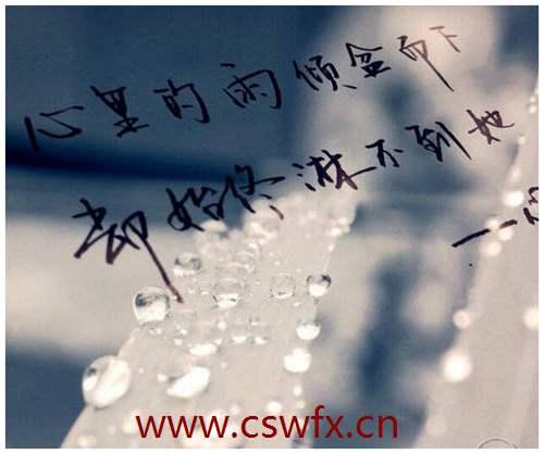 描写情侣下雨天的句子