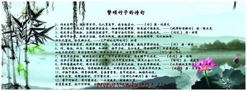 描写竹林冬天的句子