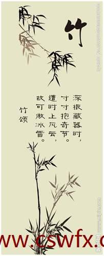 描写竹子精神的句子