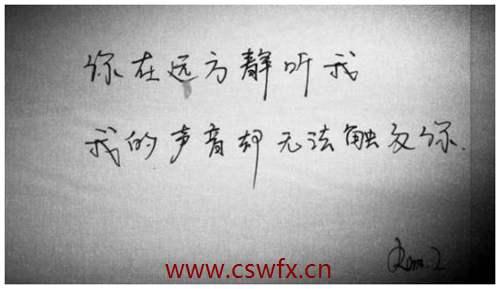 描写爱情誓言的句子