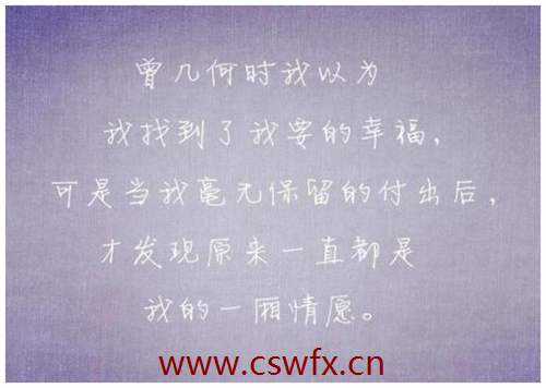描写女孩泪水的句子