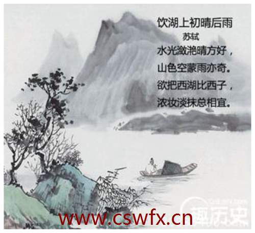 描写山河的唯美句子