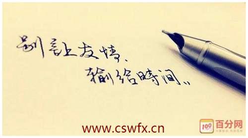 描写友谊爱的句子