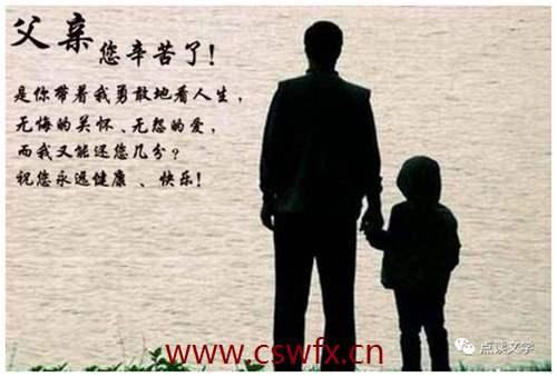 描写父母的爱的优美句子
