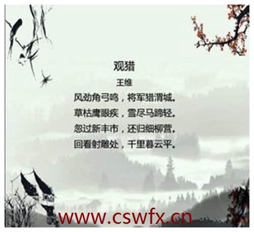 描写早晨冬天的句子