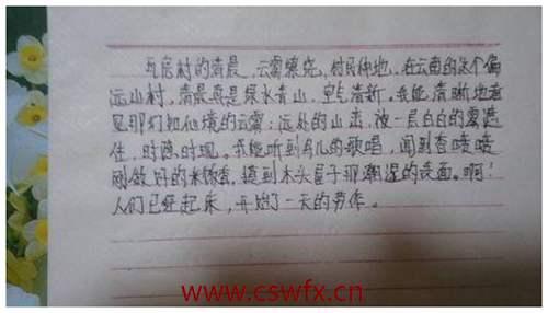 描写小山村的优美句子