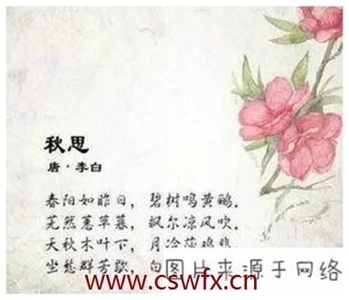 描写江南秋天的景色句子