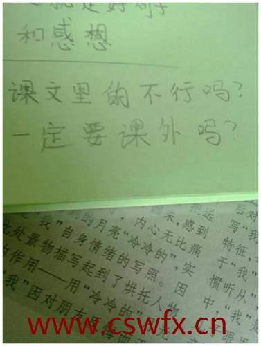 描写老师教学好的句子