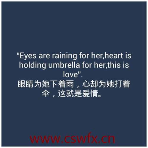 描写爱情的美好的句子