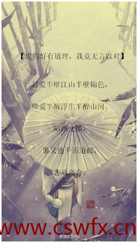描写亲情的古风句子