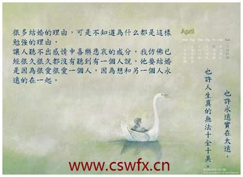 描写女人温柔的句子