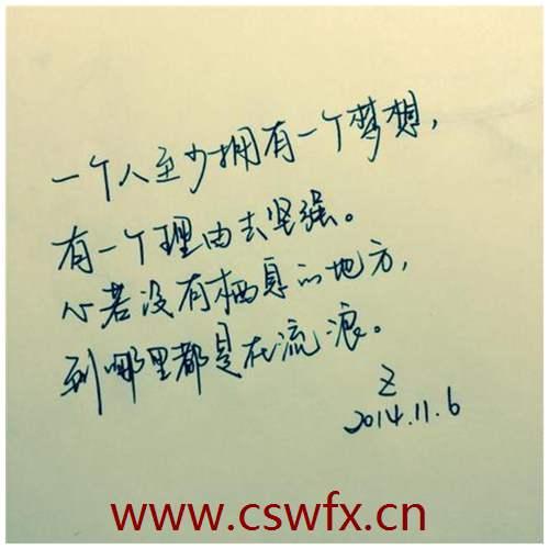 描写友情暖心句子