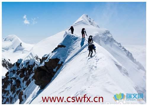描写旅游爬山的句子