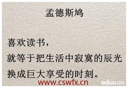 描写书香的优美短句子