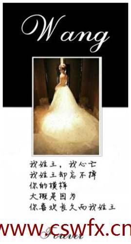 描写婚纱的美句子
