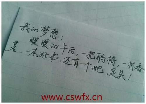 描写大爱的句子