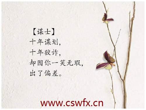 描写春的古风句子