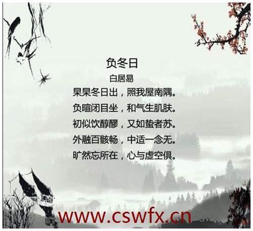 描写冬的美好句子