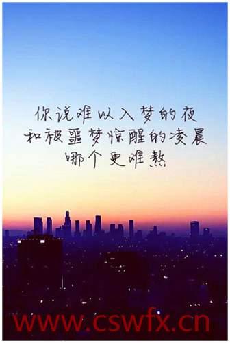 描写旅行结束心情的句子