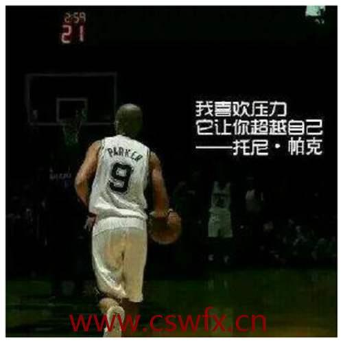 描写热爱篮球的句子