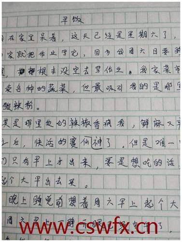 描写同学感情的句子