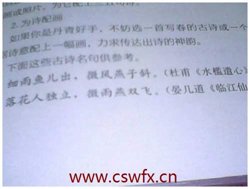描写雨天杭州的句子
