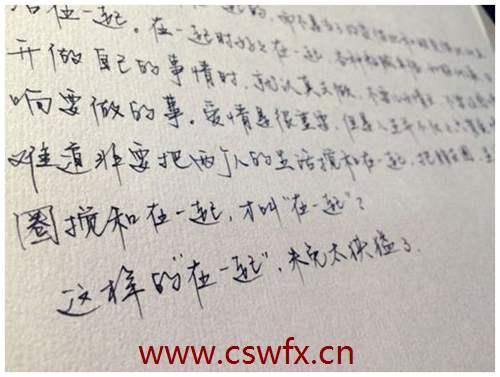 描写写毛笔的优美句子
