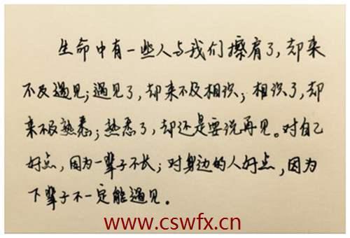 描写心情的精美句子