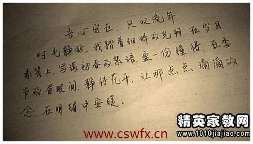 描写云南的优美的句子