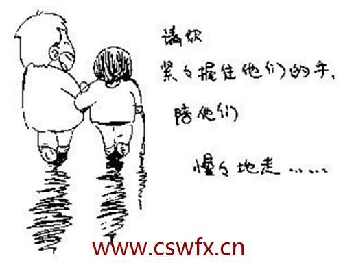 描写描写父母的句子