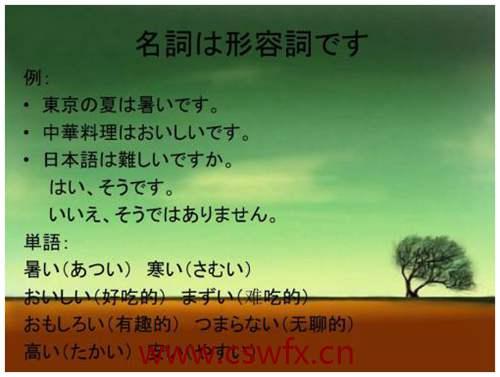 描写花香句子