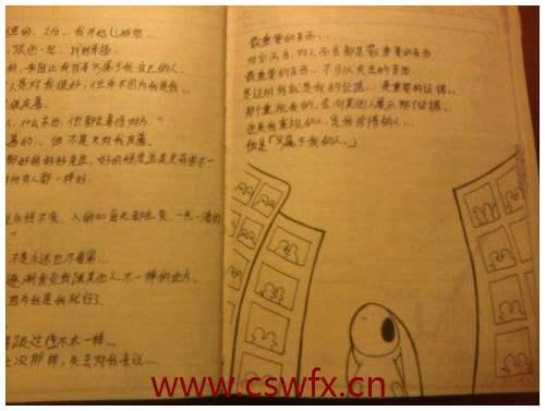 描写螃蟹的文艺句子