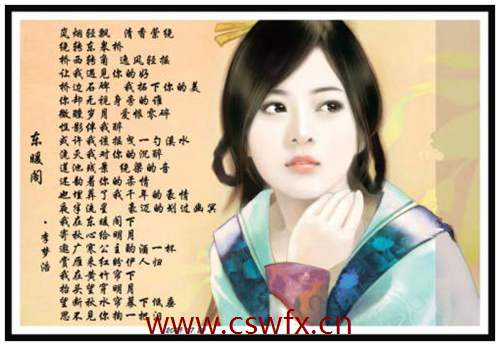 描写年轻女子美貌的句子