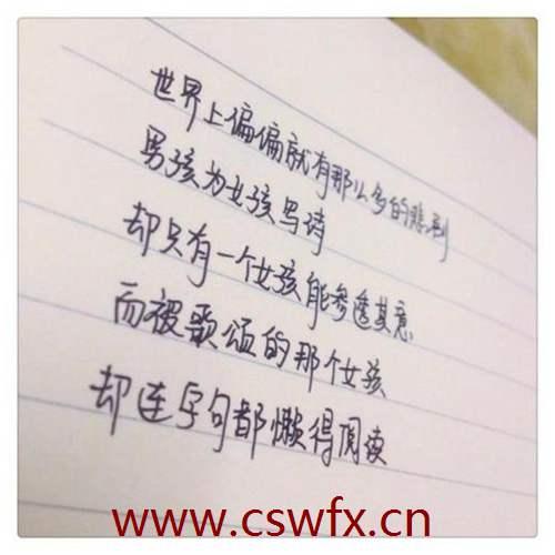 描写想一个人的句子