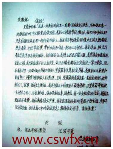 描写说信的句子