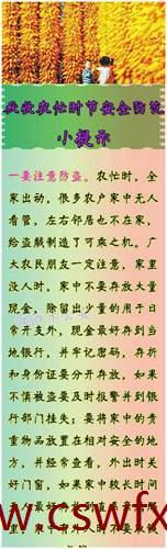 描写深秋时节的句子