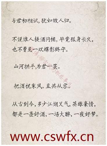 描写爱书的句子