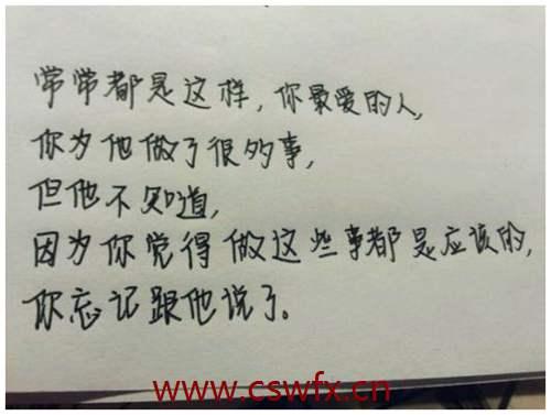 描写少年的的句子